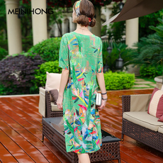Women's dress Meinihong n/172/l893 2017