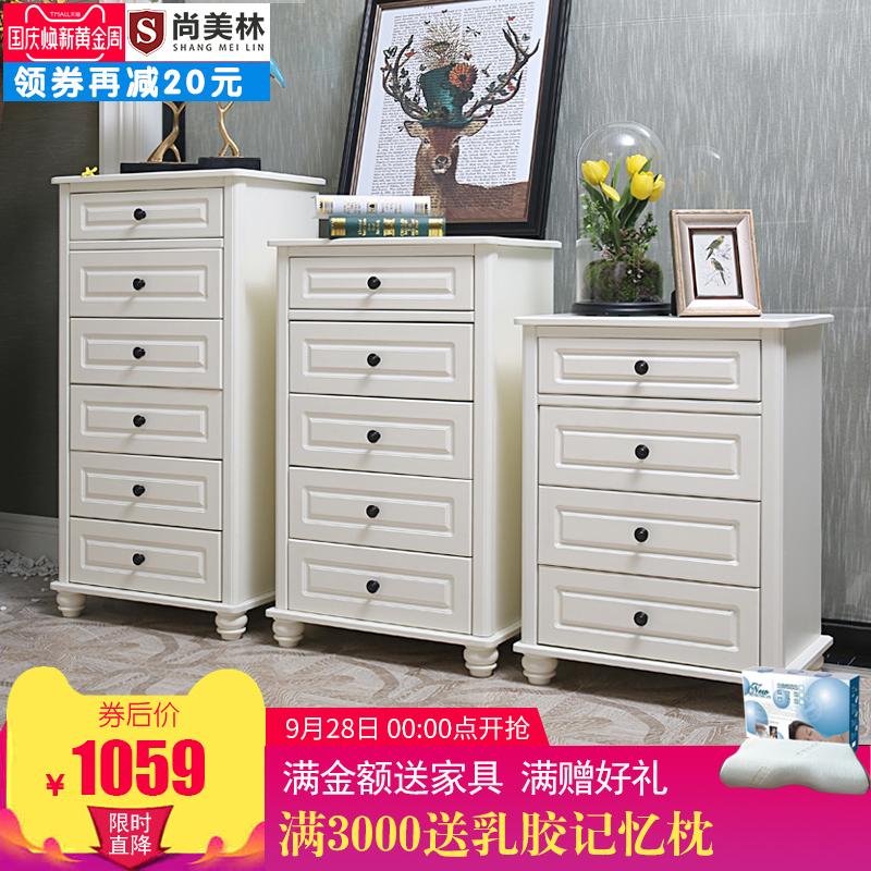 尚美林美式实木六斗柜客厅储物柜五斗柜卧室储物家具四斗柜