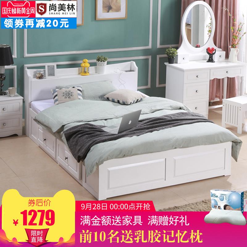 全实木双人床 欧式现代简约1.8米 1.5m高箱储物床松木主卧经济型
