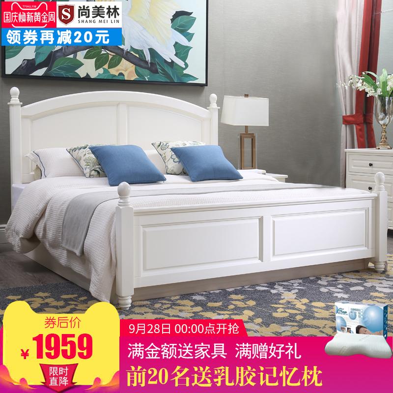 美式乡村全实木床白色 双人床1.8米北欧现代简约1.5m经济型床主卧