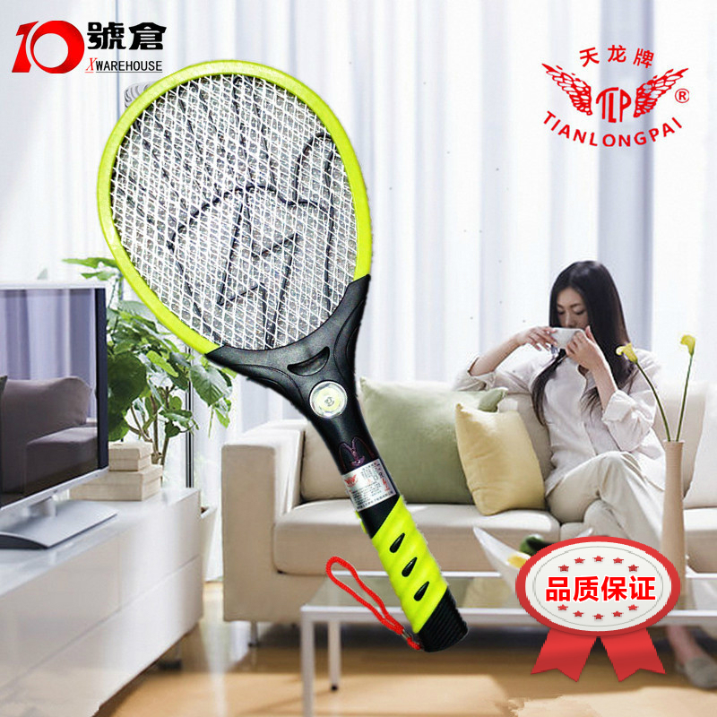 Denon brand rechargeable mute electric mosquito electric fly swatter high voltage shock mosquito artifact authentic A28