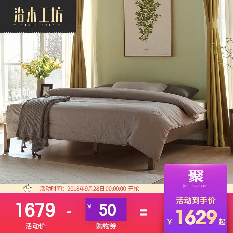 治木工坊纯实木无床头床北欧日式榻榻米实木床矮床小户型无床头床
