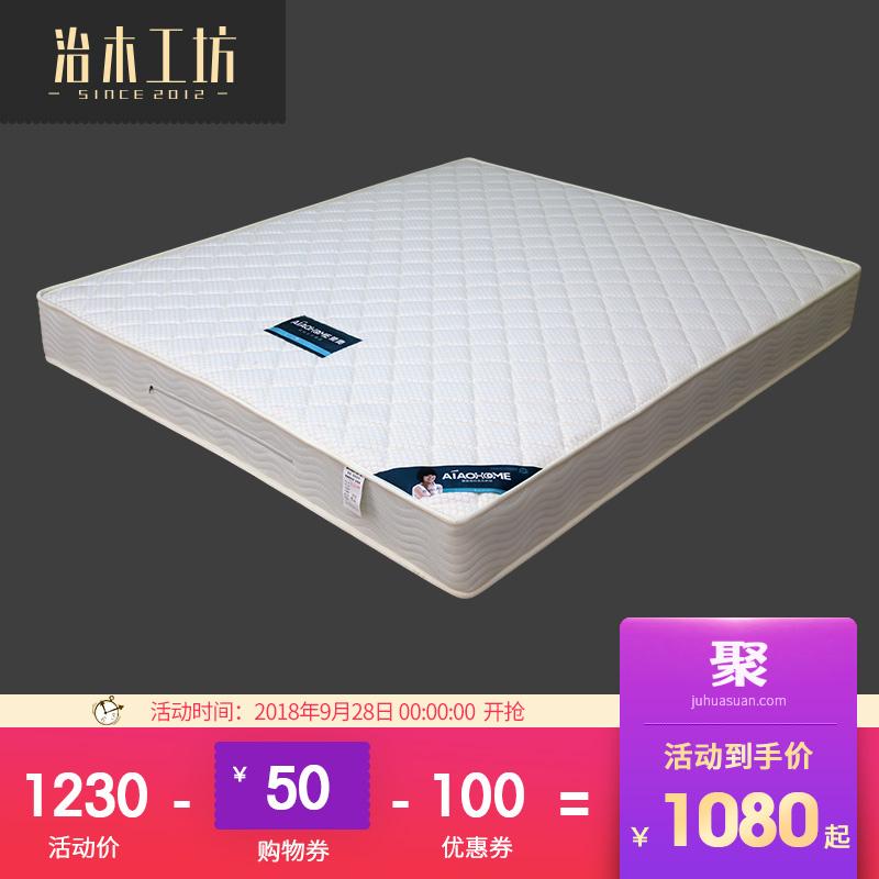 治木工坊 环保椰棕床垫 舒适席梦思 22厘米厚 天然3E整网弹簧区