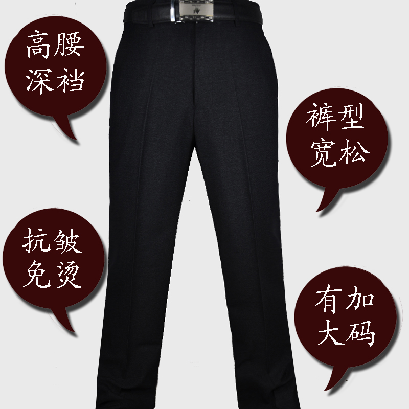 Classic trousers Jun guys b/801