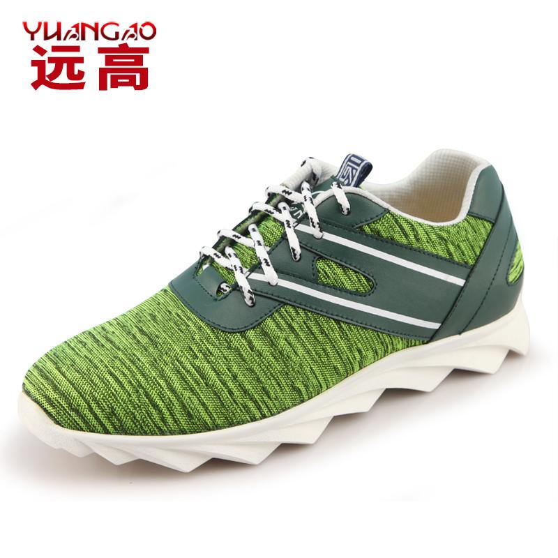 远高增高鞋隐形内增高男鞋6cm夏季8cm运动网鞋男春季网面休闲鞋男