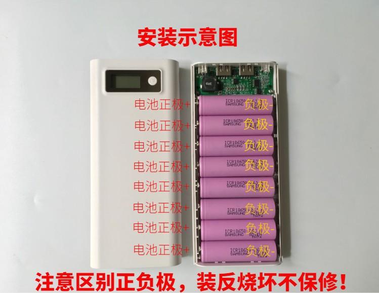 USB-универсальное ЗУ+cardreader Тип-C-бесплатная сварочный мобильных питания DIY набор наборы материал раздел 8 18650 коробка оболочки материнской платы зарядки сокровище