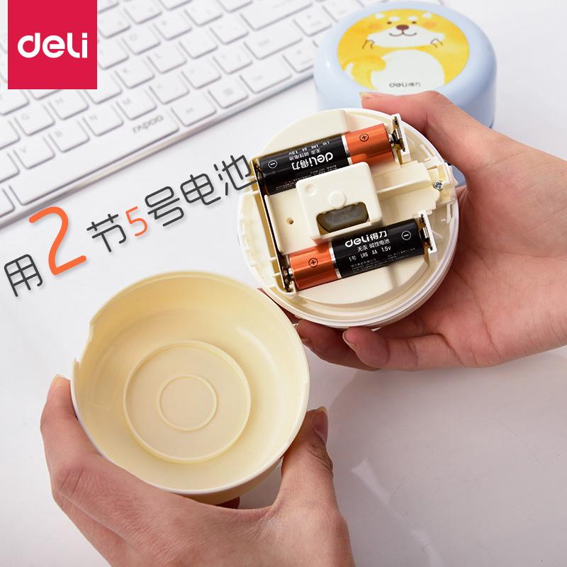 得力桌面吸尘器迷你橡皮屑小型无线清洁器便携灰尘清理美术生桌面