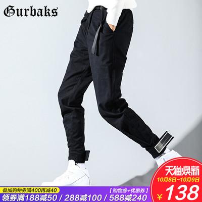 Gurbaks哈伦裤男