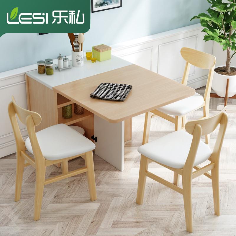 乐私 现代简约创意个性小户型折叠餐桌椅组合可伸缩饭桌餐厅家具