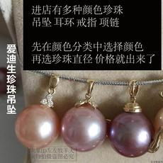 Украшение на шею Sheng long jewelry