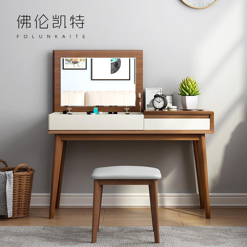 梳妆台卧室简约化妆桌小户型翻盖实木梳妆桌经济型多功能化妆台