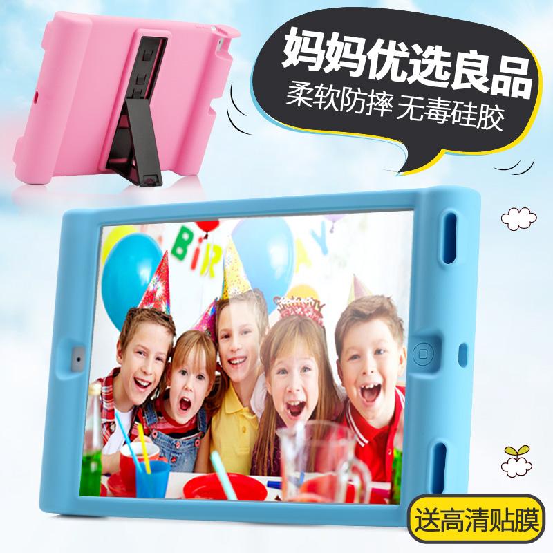 苹果iPad4保护套 iPad2防摔硅胶套iPad3全包边平板电脑儿童卡通外壳老款Pad A1458-A1395-A1416壳子