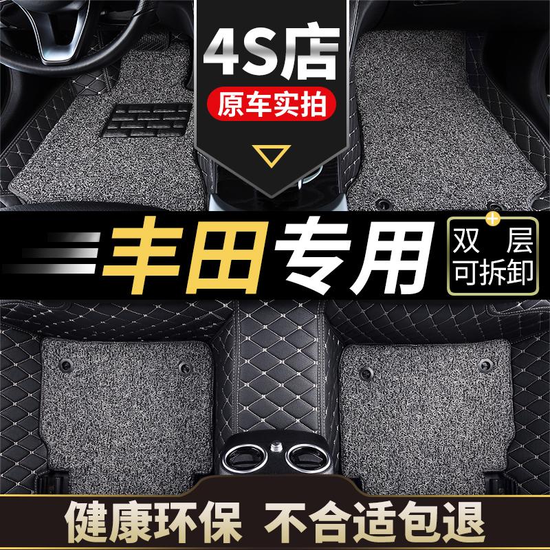 汽车脚垫2017款广汽丰田新雷凌185t17双擎1.2t致享全包围专用全包