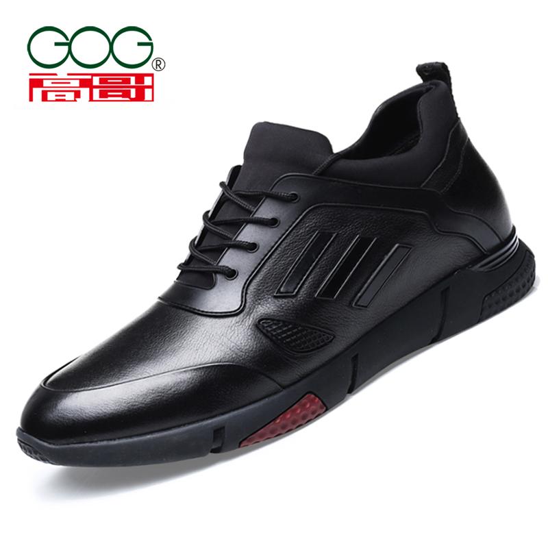 高哥内增高男鞋6cm秋冬季潮流男士隐形增高鞋男运动休闲鞋真皮8cm