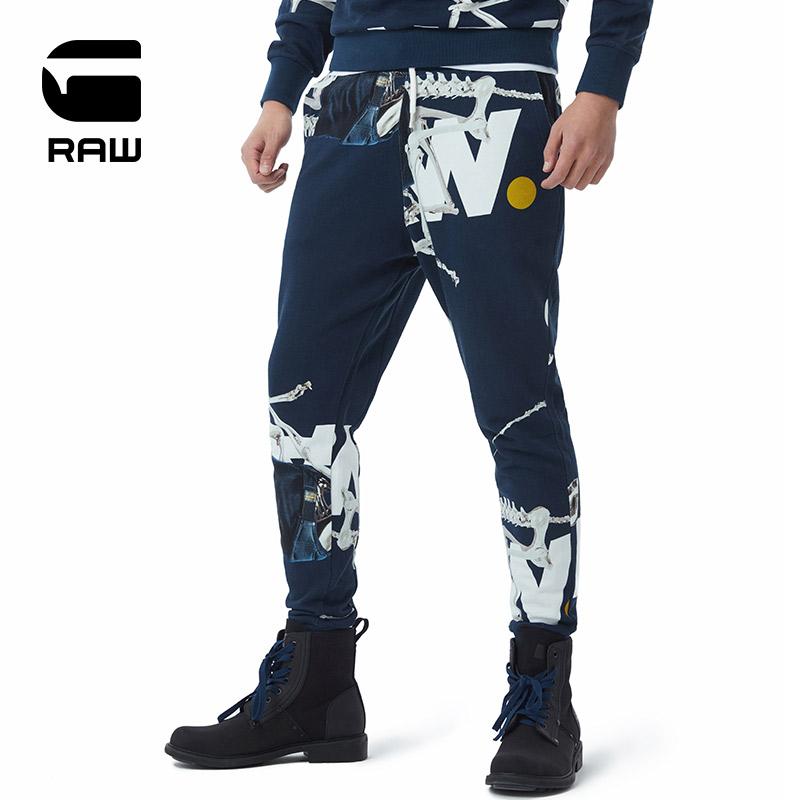 G-STAR RAWCNY系列 简约风重复纹理设计运动裤
