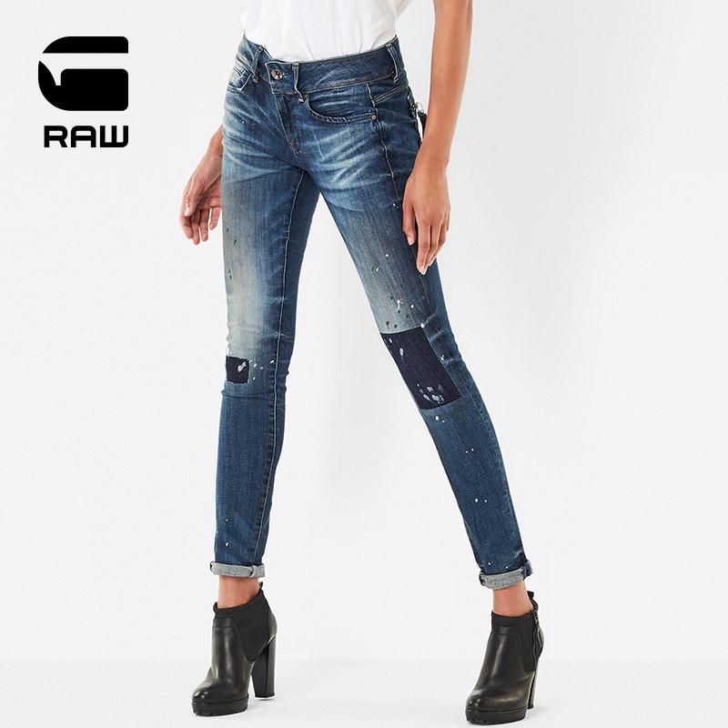G-STAR RAW 春夏新品 女士修身牛仔裤