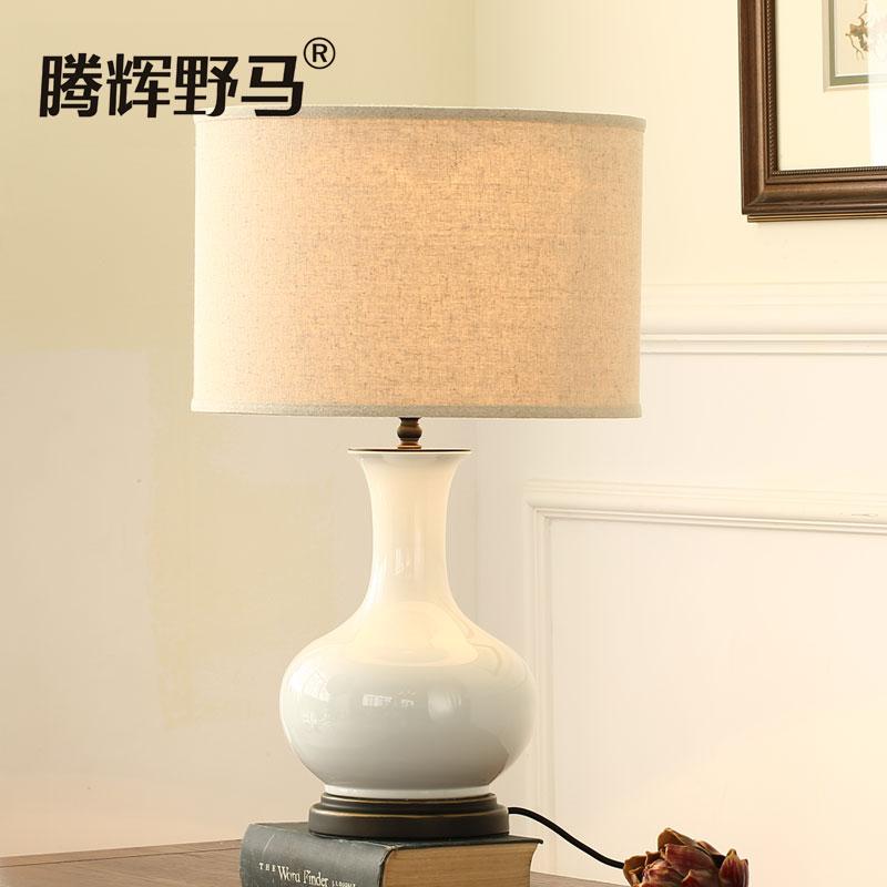 腾辉野马美式欧式高档陶瓷白色台灯T10312