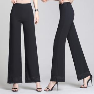 雪纺阔腿裤女夏季新款高腰开叉薄款