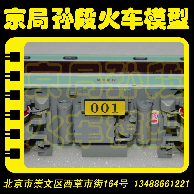 Модель поезда Bachmann  SS3-6086
