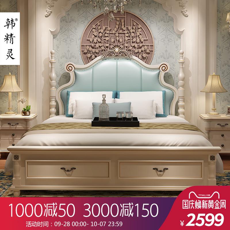 韩精灵美式床欧式公主床韩式田园乡村家具1.8米双人主卧床婚床