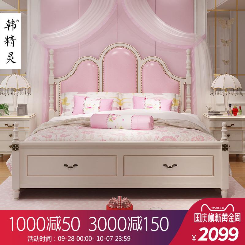 韩精灵美式床欧式床双人1.8米床卧室床家具床韩式床公主床主卧床