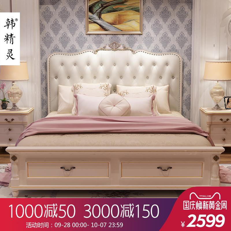 韩精灵美式床欧式床简美床简约现代床双人1.5米主卧床韩式床婚床