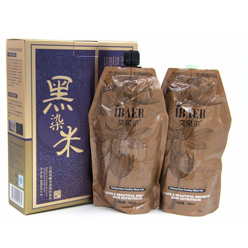 艾贝尔黑米染发膏染发剂自然黑色植物无氨清水焗油膏黑油包邮新款