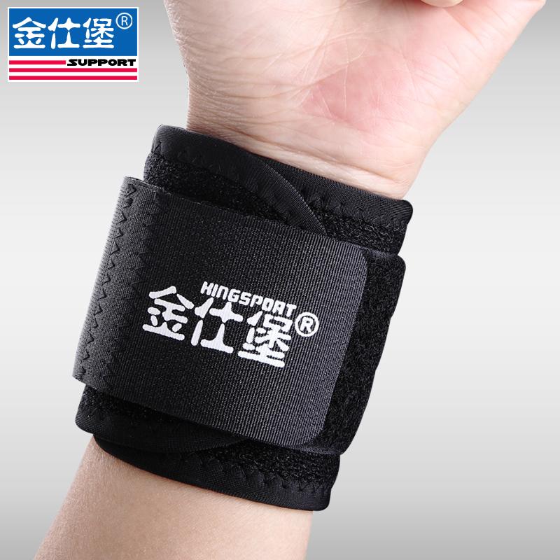 运动护腕健身护腕护具防护手腕绑带调节加压型羽毛球篮球举重