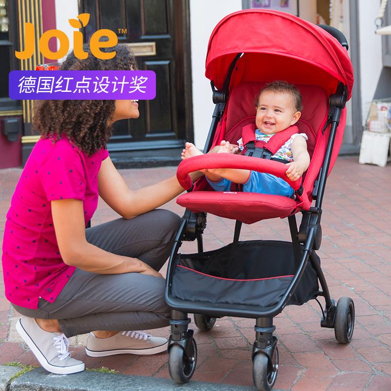 英国joie巧儿宜 加宽三折推车可卡提篮婴儿推车 轻便可平躺登机车