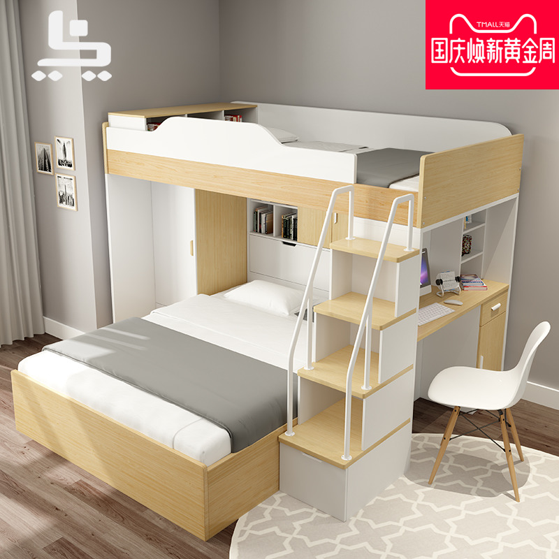 多功能高低床儿童子母床成人上下铺床双层床带衣柜书桌组合高架床