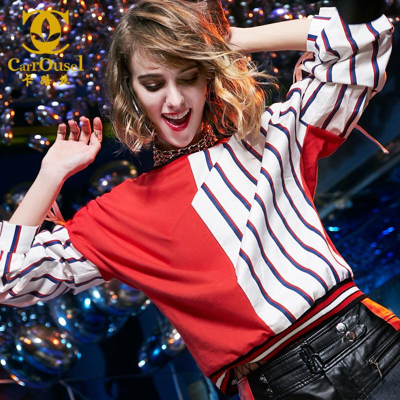 卡路丝2018秋装新款欧洲站潮撞色拼接条纹T恤女长袖圆领修身上衣