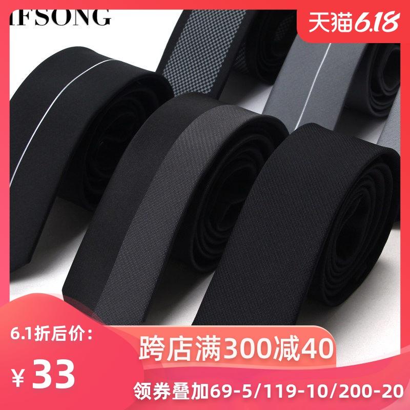 男士韩版领带窄领带新郎结婚黑色潮女休闲纯色窄版5cm学生学院风