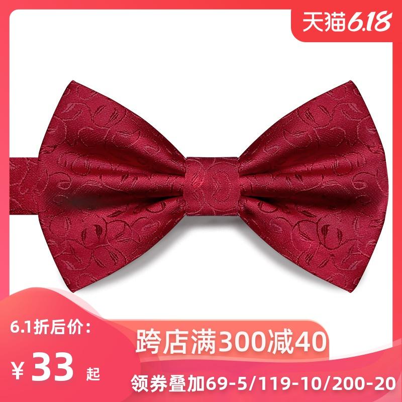 男士正装礼服红领结男结婚红色新郎伴郎英伦婚礼黑色衬衫蝴蝶结