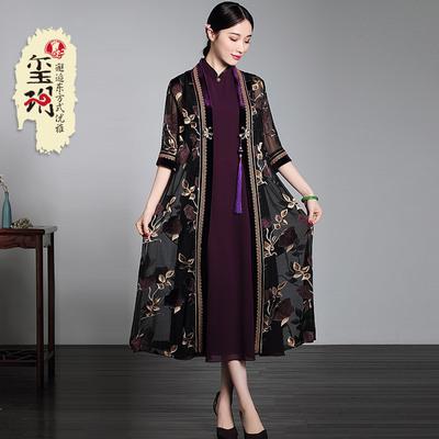 真丝连衣裙2018秋夏新款 复古袍子女士唐装旗袍裙子 外套两件套装
