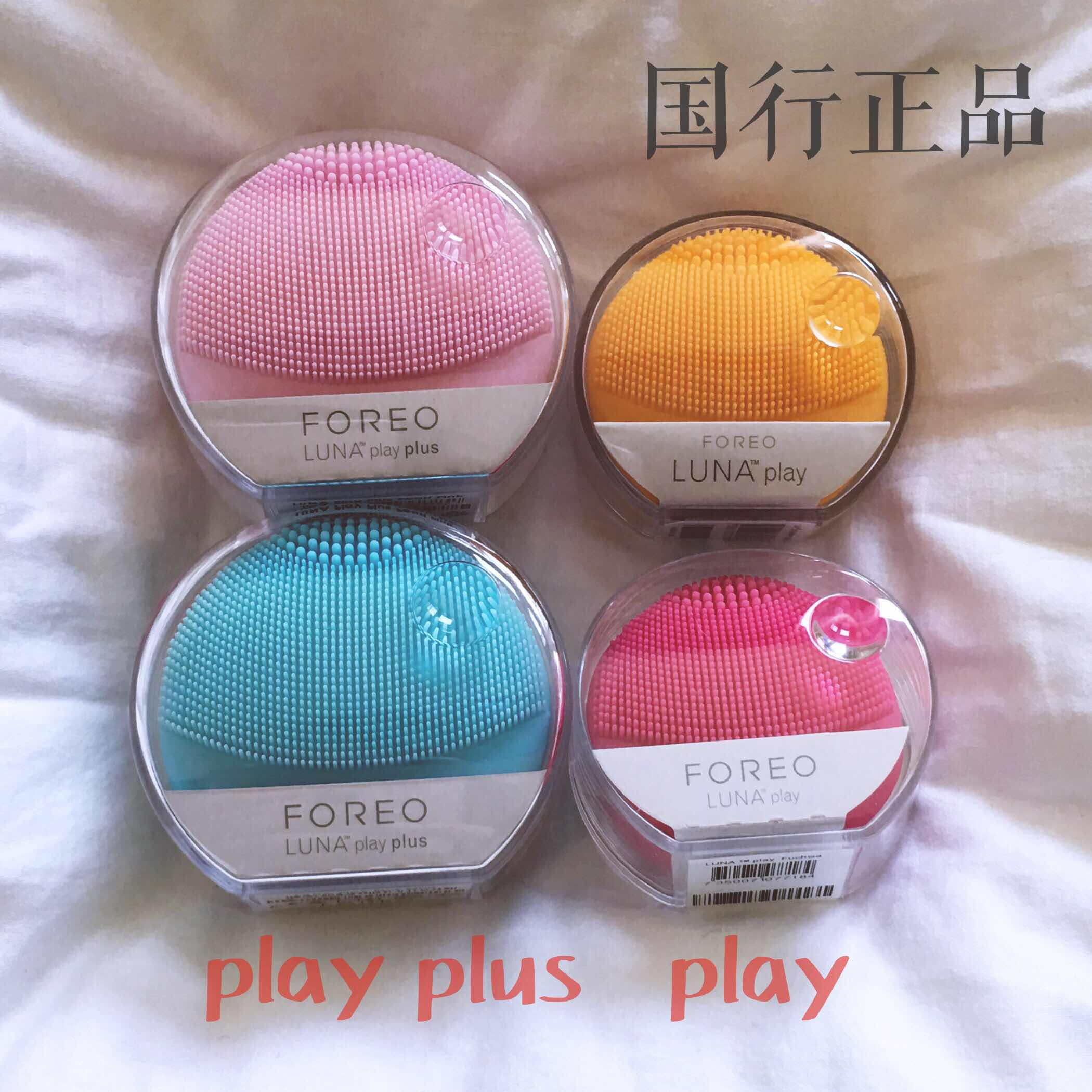 Foreo Luna Play Plus Unboxing + Demo (first impressions ...
