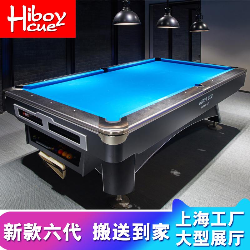 台球桌标准家用成人美式黑8案子花式九球英氏斯诺克乒乓球二合一
