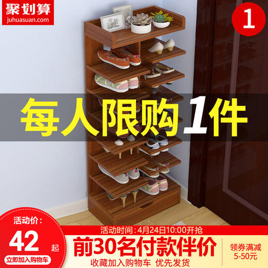 Multi-layer shoe rack simple home economy space-saving home people imitation solid wood color shoes cabinet door small shoe rack dormitory