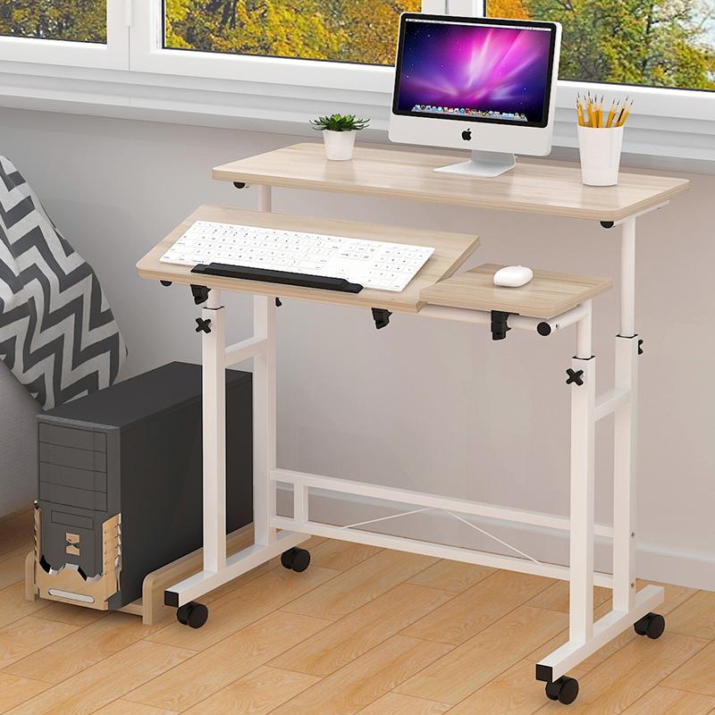 亿家达笔记本电脑桌可升降简易床边桌移动台式桌多功能学习桌子