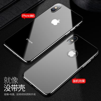 iPhoneX手机壳苹果X钢化玻璃后盖防摔8X套配件平果超薄ip电镀新款