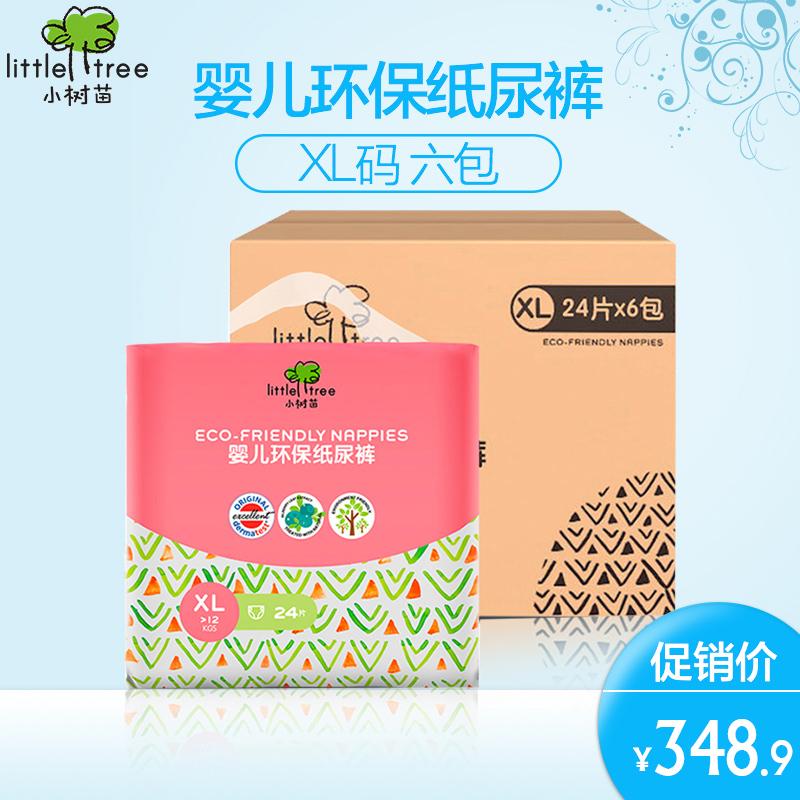 小树苗纸尿裤尿不湿婴儿超薄透气纸尿片新生儿尿裤xl码6包装正品