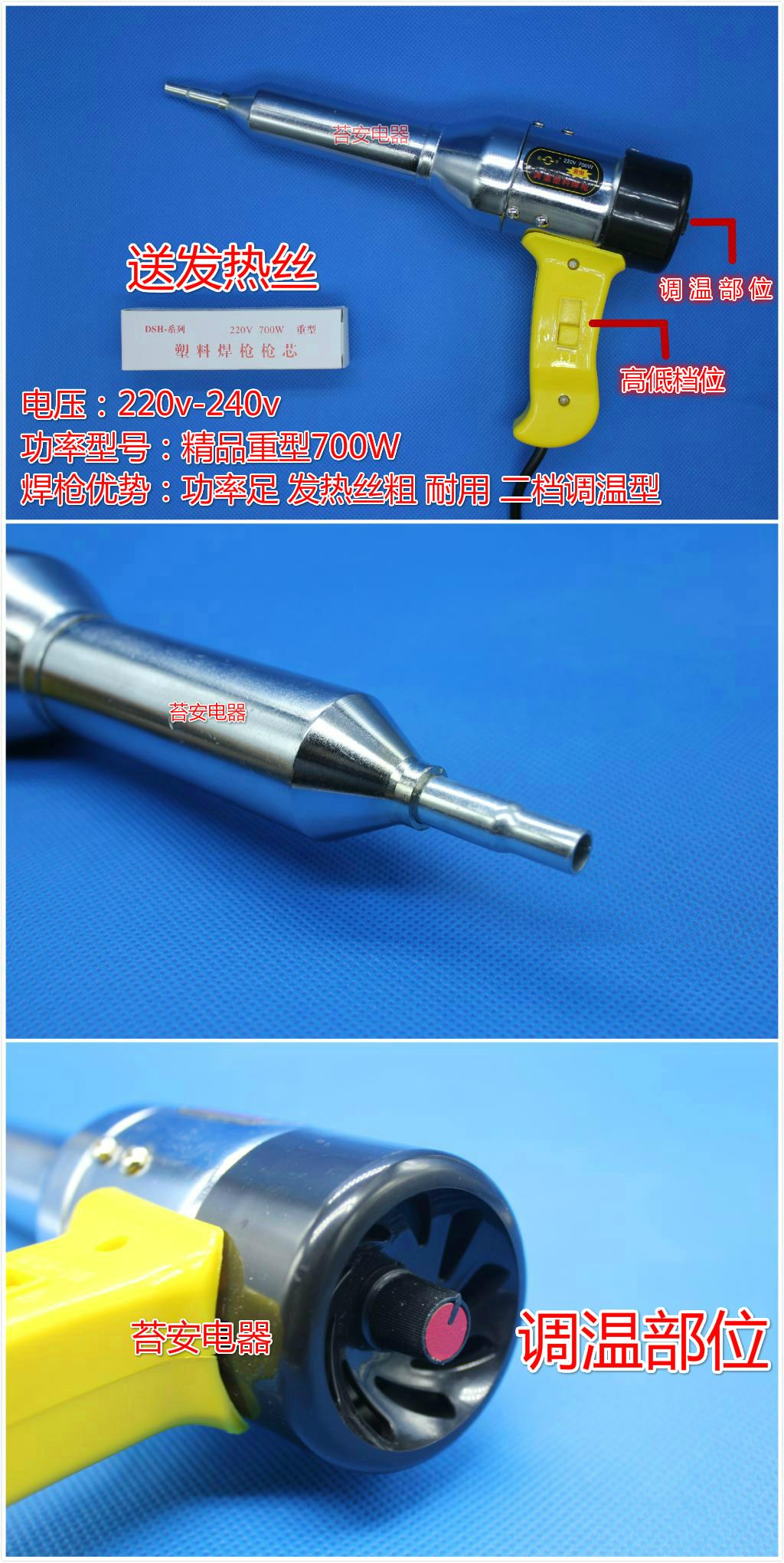 Термофен ДШ-б 500Вт термостат пластиковый пистолет пластиковый сварочной горелки 700 Вт пистолет горячего воздуха сувенирный пистолет с соплом воздуха может быть+8 сварочная проволока