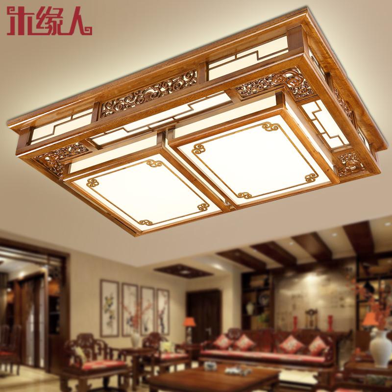 仿古典中式长方形吸顶灯具实木艺大气客厅灯复古时尚大厅卧室灯饰