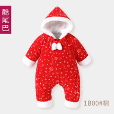 Jumpsuit, romper suit, body Cobroo co/dw750012