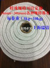 Уплотнитель 4-30mm 5kg10kg