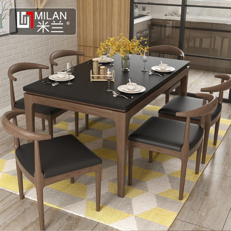 餐桌 火烧石餐桌白蜡木木餐桌椅组合 火烧石 单张餐桌 胡桃色