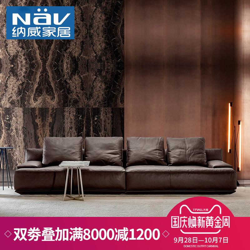 纳威北欧真皮沙发头层牛皮客厅现代轻奢小户型三人位羽绒沙发组合