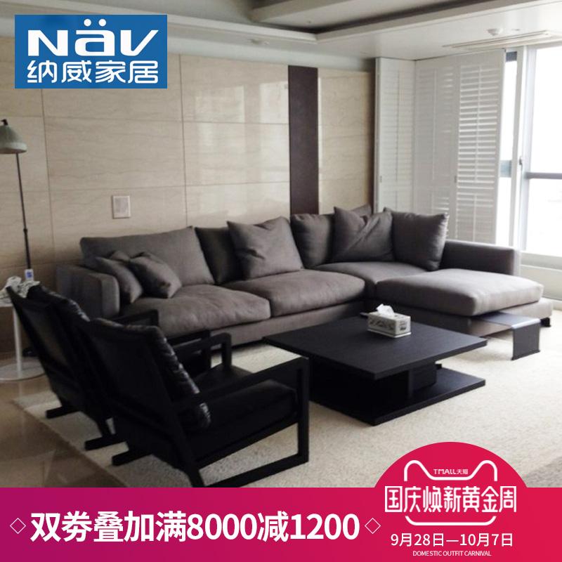 纳威羽绒布艺沙发组合小户型贵妃沙发现代简约客厅北欧家具样板房