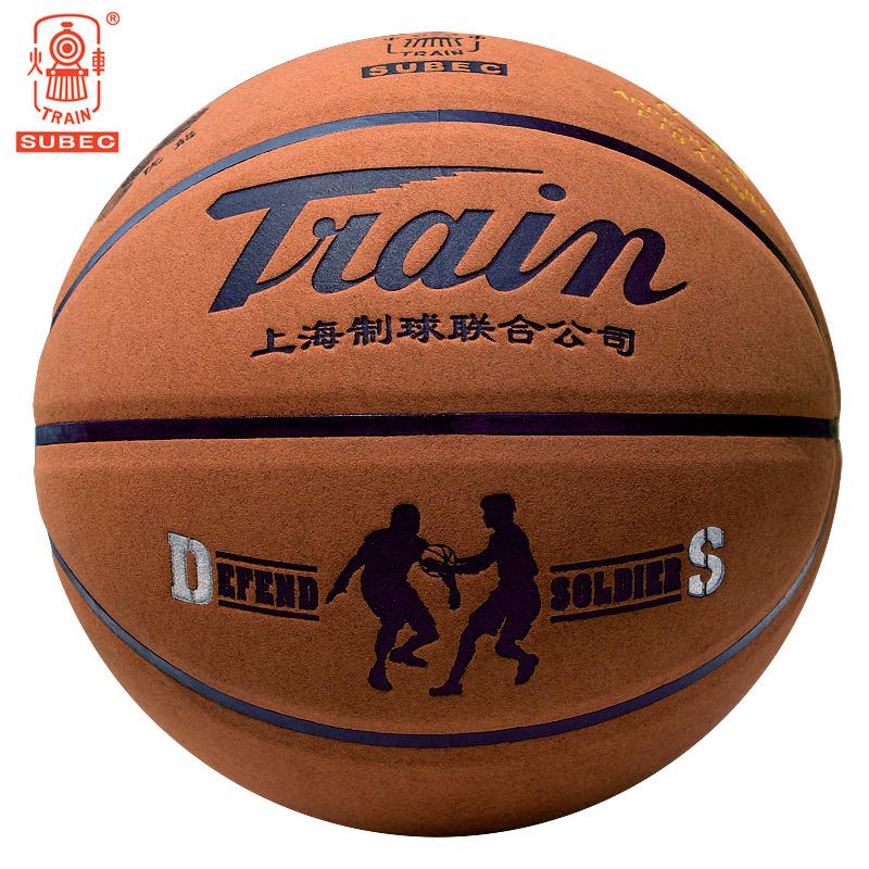正品火车头篮球真皮牛皮质感比赛耐磨7号5号小学生儿童室外蓝球