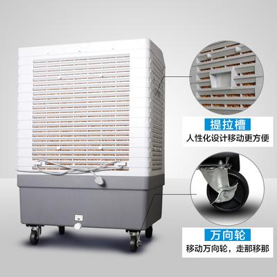 奥克斯冷风机工业空调扇单冷型商用移动水冷风扇冷气扇制冷水空调