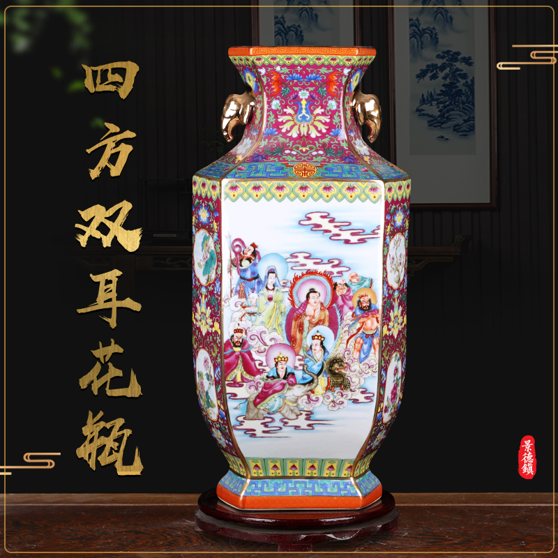 Jingdezhen enamel colored powder made pottery porcelain vase household living room antiques all bottle qianlong furnishing articles of handicraft